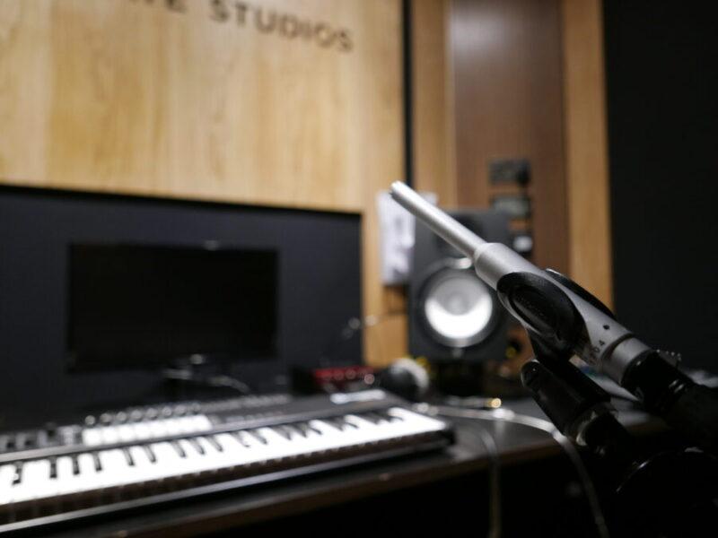 Misure acustiche e vibrometriche, progettazione acustica